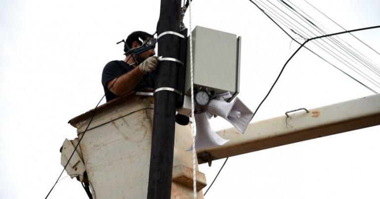 Presupuesto Participativo: instalan alarmas comunitarias en el CIT Itambé Miní Oeste