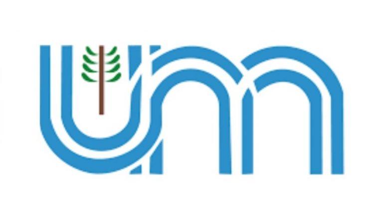 La UNaM cumple 47 años de educación superior pública, gratuita y de calidad