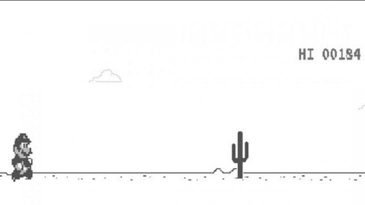El truco para convertir al dinosaurio de Google en Mario Bros