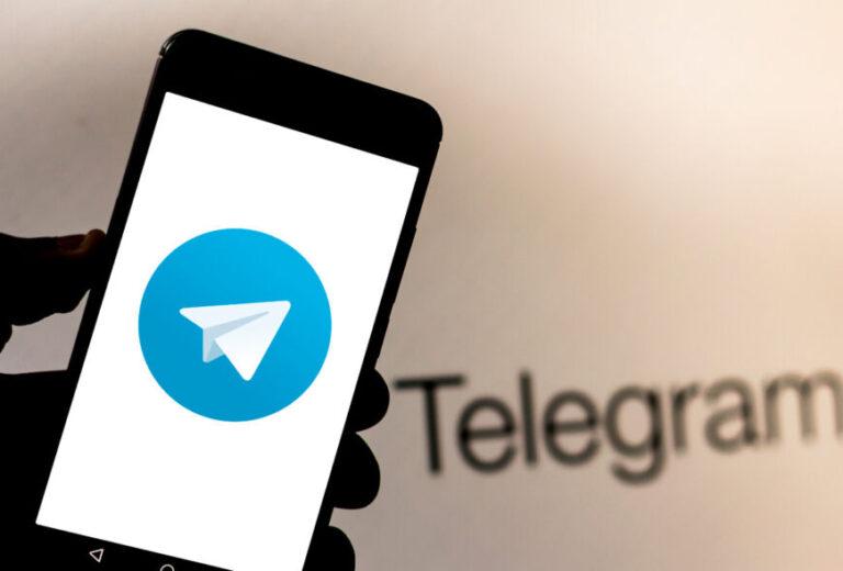 ¿Cómo saber si te bloquearon en Telegram?